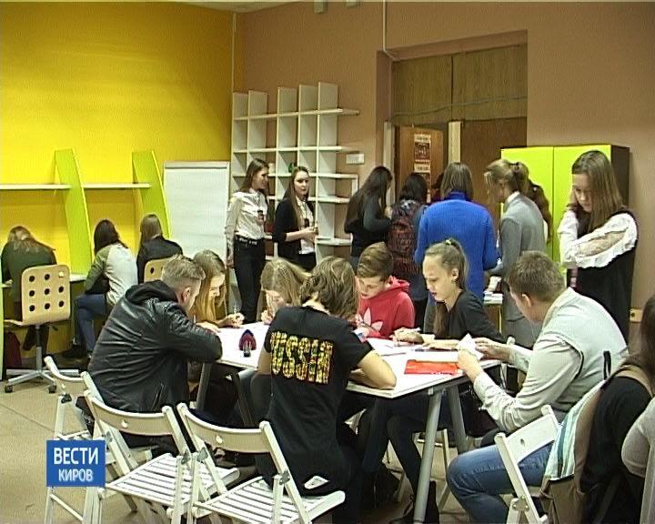 Кировским школьникам помогли выбрать профессию