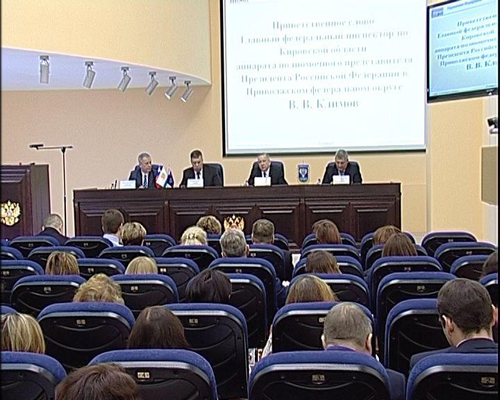 Заседание коллегии казначейства