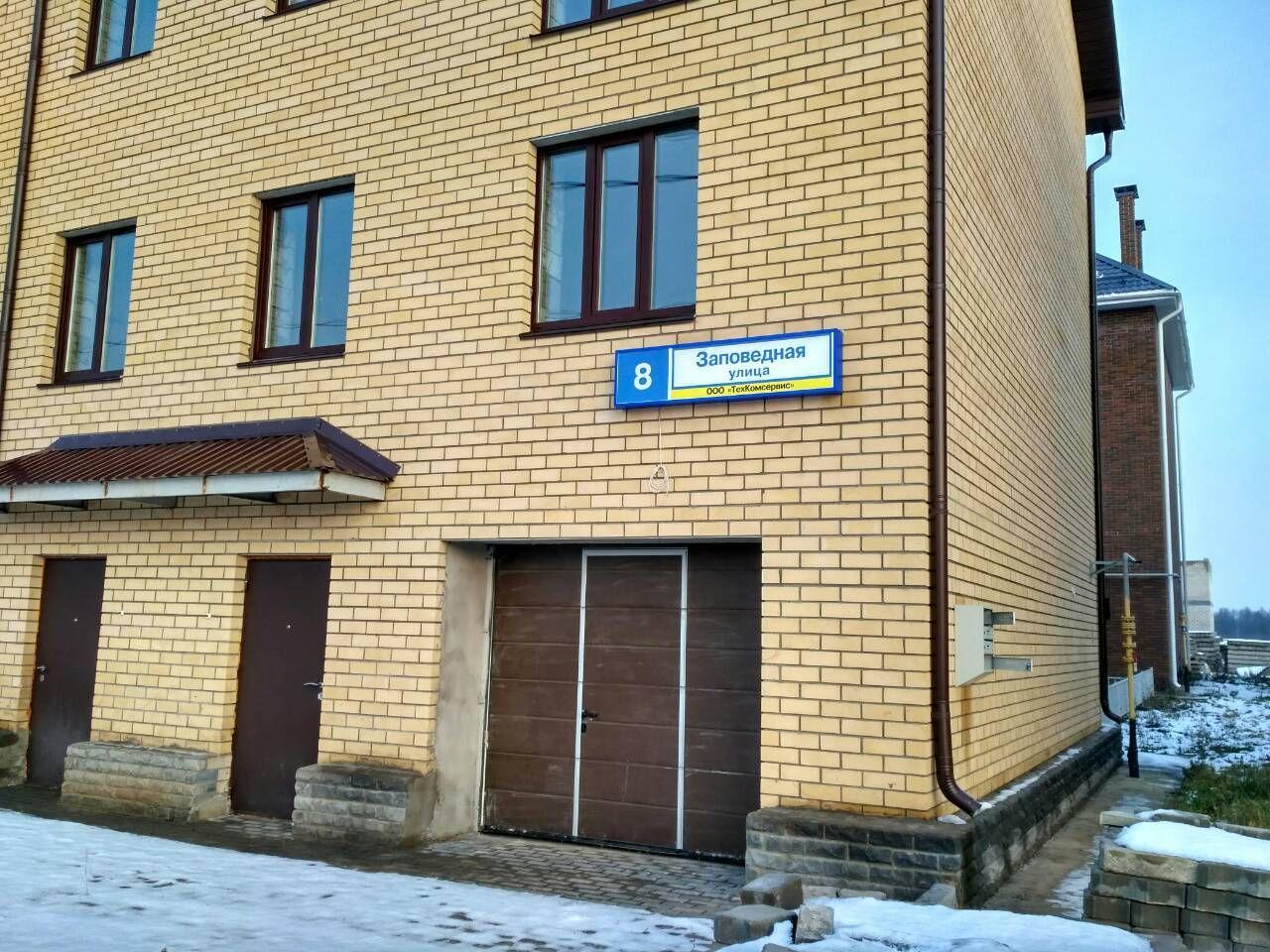 В Кирове в отношении застройщиков жилого комплекса «Новое Сергеево» возбудили уголовное дело.