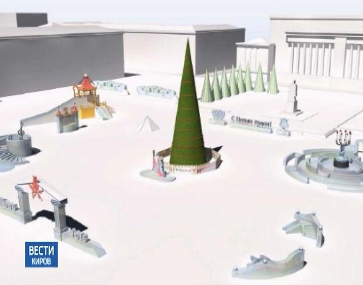 На Театральной площади началась подготовка к новогодним праздникам
