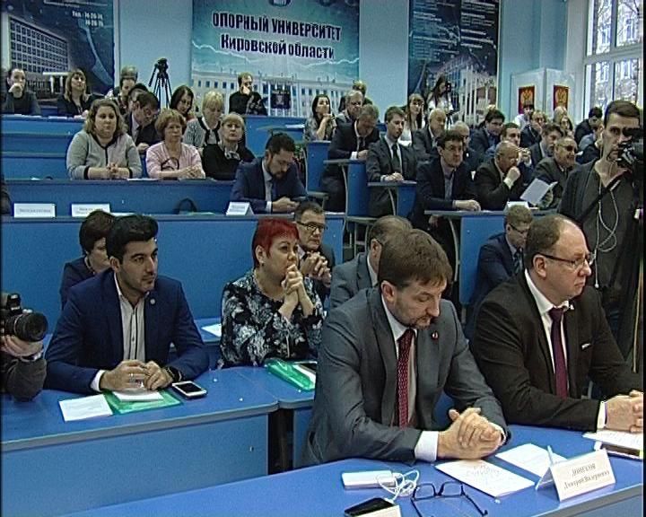 Седьмой гражданский форум в Кирове