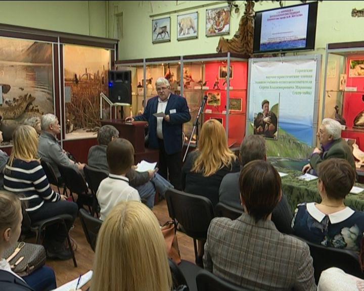 В Кирове прошли научно-практические чтения памяти Сергея Маракова