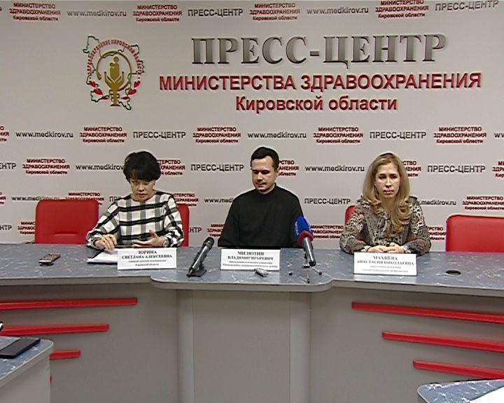 Киров поддержал всероссийскую акцию профилактики йододефицита
