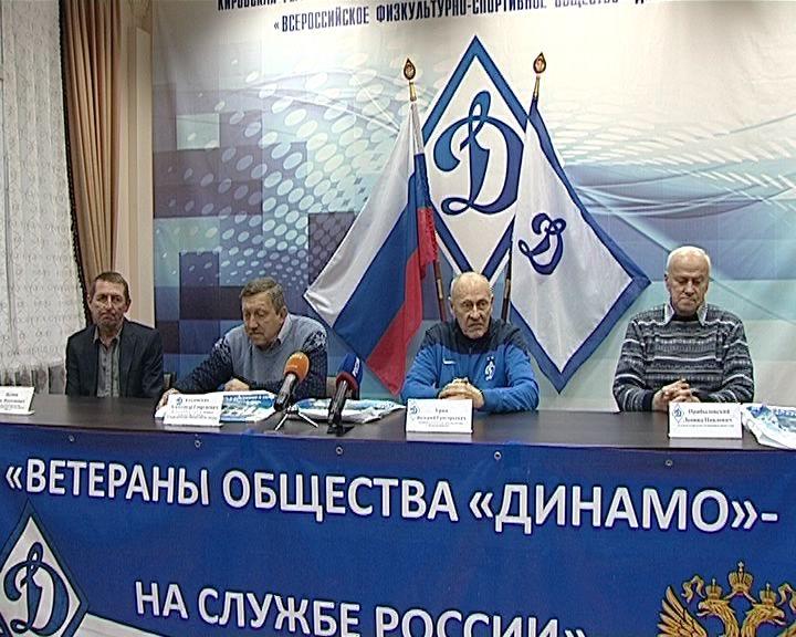 Встреча с ветеранами кировского