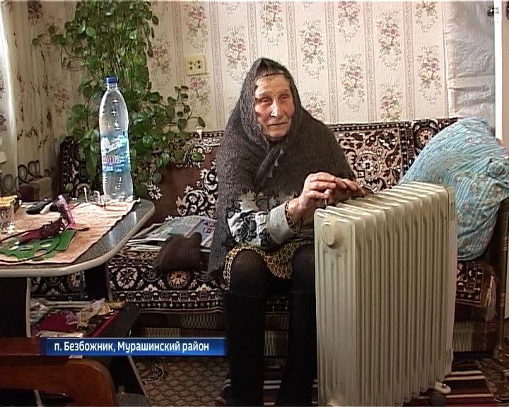 Жители поселка Безбожник испытывают сложности с отоплением