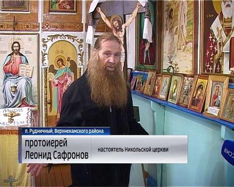 В колонии номер 3 в поселке Рудничном произошло чудо: проявился лик Святителя Николая.