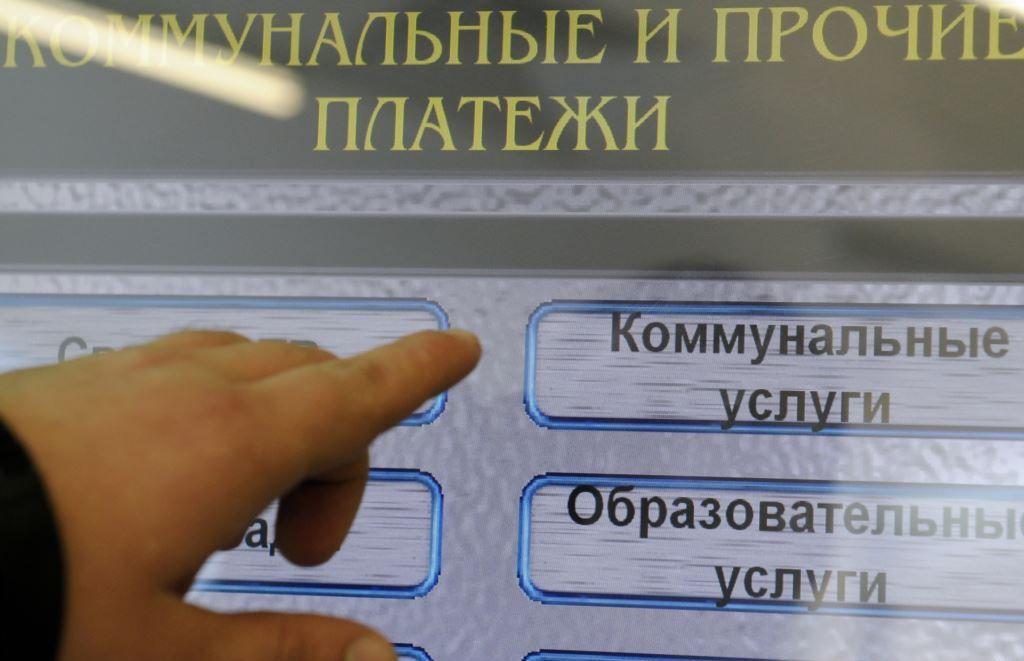В Кировской области ограничили рост платежей за коммунальные услуги.