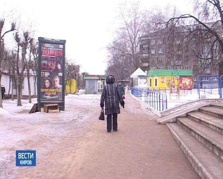 В городе введут новую систему контроля за уборкой улиц