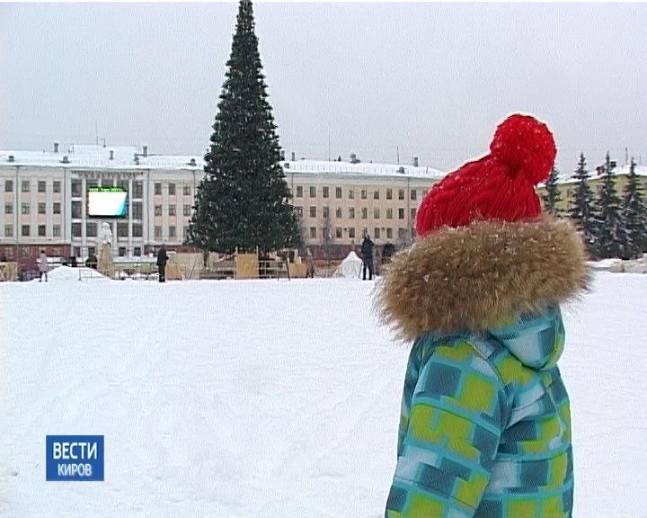 К 20 декабря на Театральной площади появится ледовый городок