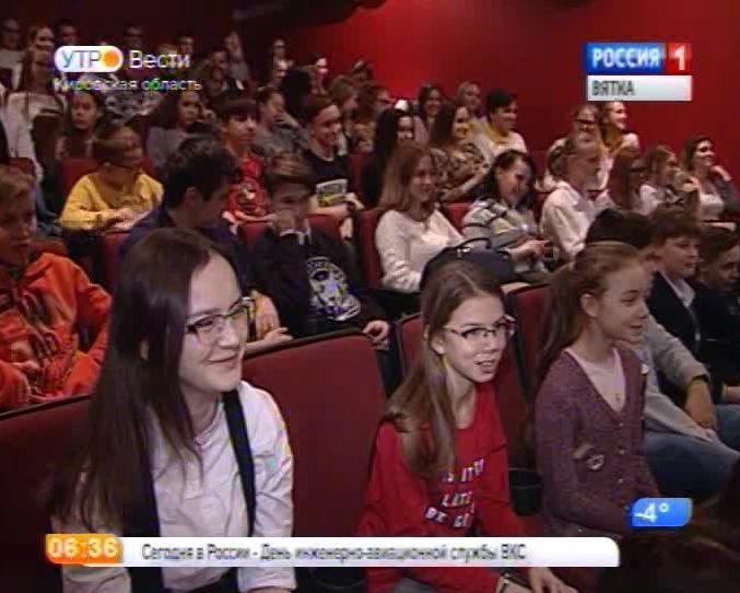 В Кирове состоялось награждение волонтёров городских проектов и мероприятий