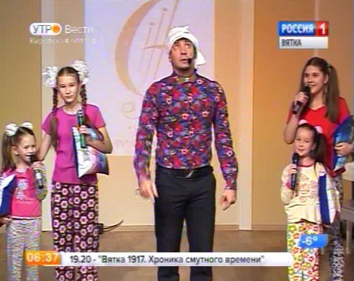 В Кирове преобразился концертный зал Детской филармонии