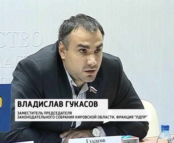Бывшего заместителя председателя кировского Заксобрания подозревают в мошенничестве.