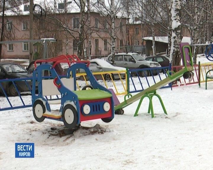 В следующем году в Октябрьском районе Кирова отремонтируют 13 дворов