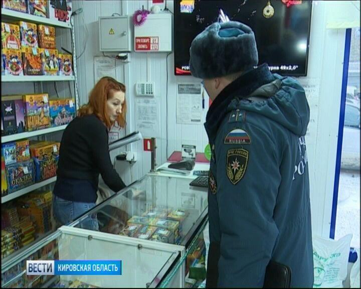 МЧС проверит места продажи пиротехники