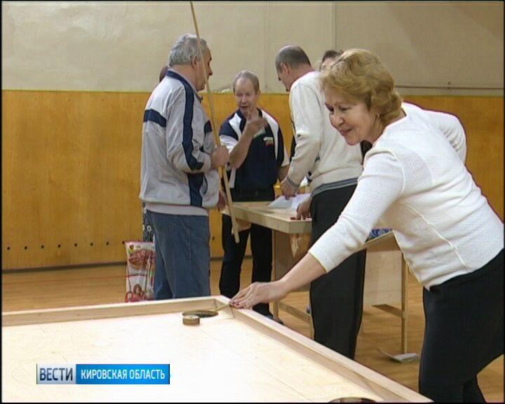 В Кирове прошел областной турнир по спортивным настольным играм среди инвалидов
