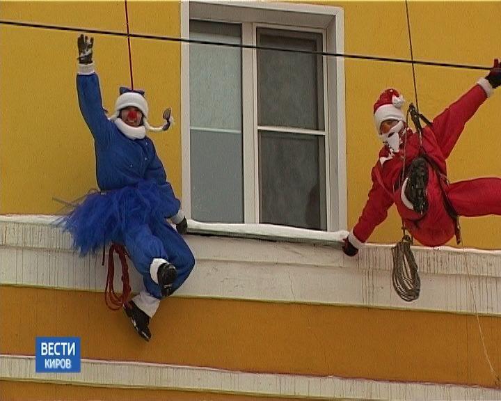 Дед Мороз и Снегурочка станцевали на стене жилого дома