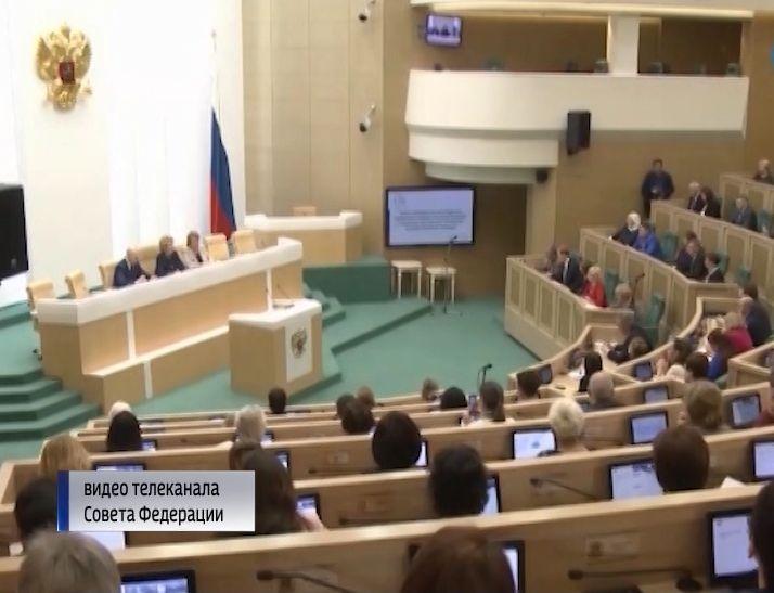 В Совете Федерации прошла встреча с региональными активистами экологического образования