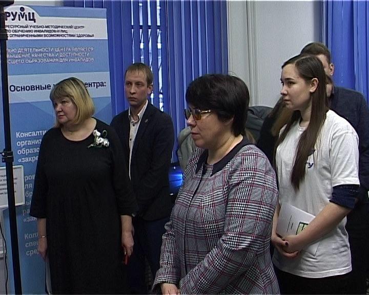 ВятГУ открыл Ресурсный учебный центр для инвалидов