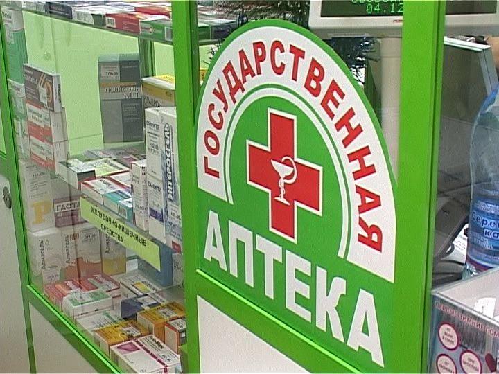 Госаптеки обеспечены льготными лекарствами до конца января
