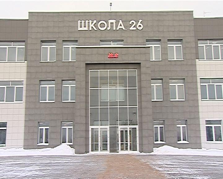 Новая кировская школа №26 в микрорайоне Урванцево полностью достроена и готова принять учеников