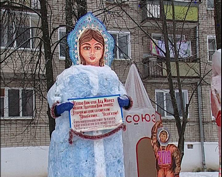 Снежные фигуры во дворе дома на Пушкина, 38 в Нововятском районе