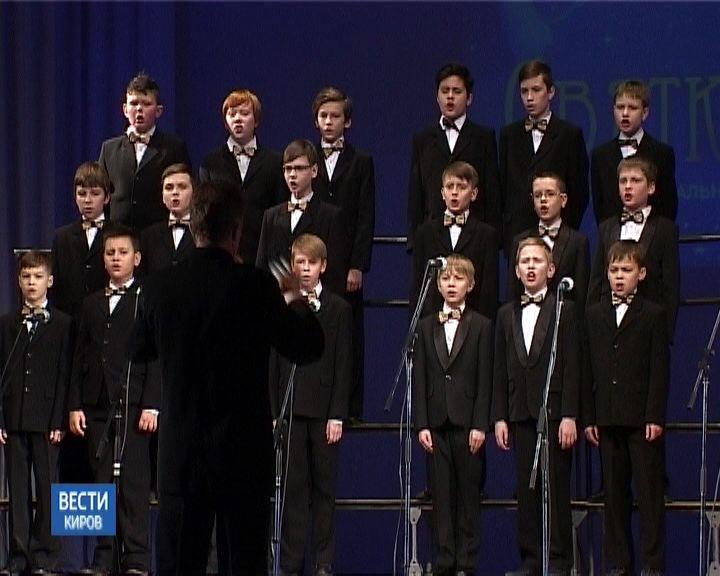 В Кирове проходит фестиваль хоровых капелл мальчиков