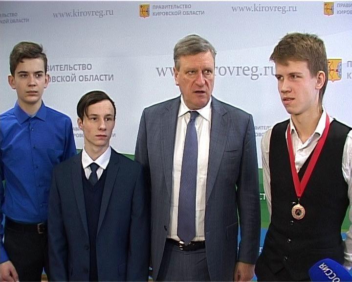 Трое кировчан стали призёрами III Национального чемпионата «Абилимпикс»