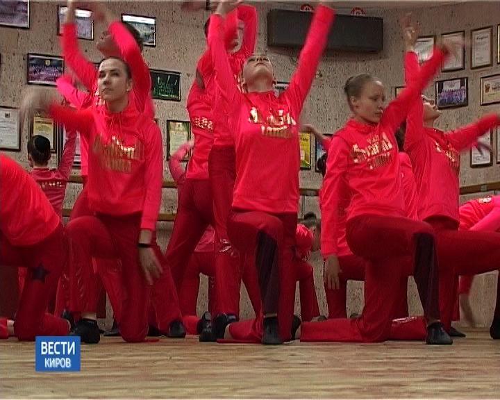 Кировские танцоры стали дважды лауреатами международного конкурса