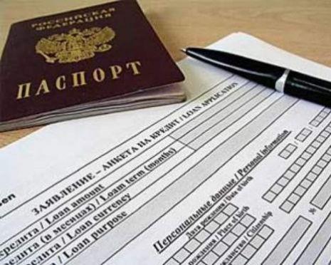Жительницу Нолинска приговорили к 100 часам обязательных работ за мошенничество с кредитом.