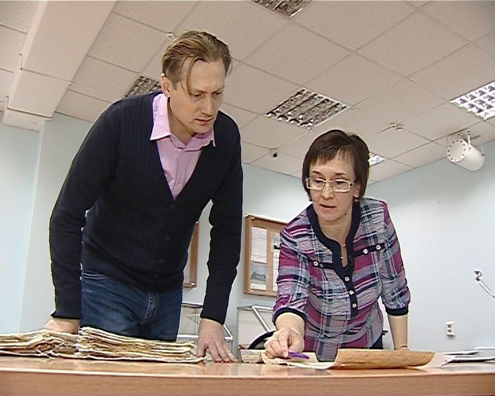 Уникальная находка кировских архивистов
