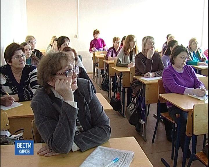 В Кирове не утихают споры из-за переезда 24-ой школы в другое здание