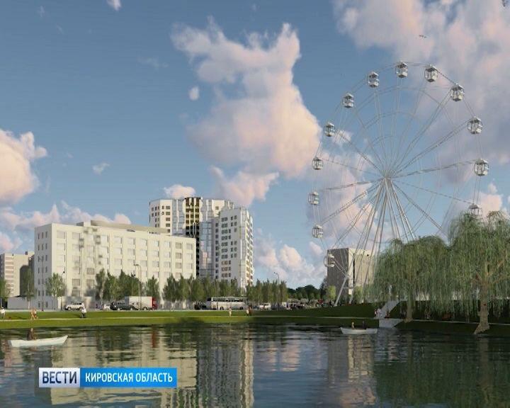 Как изменится центр Кирова уже в ближайшее время?