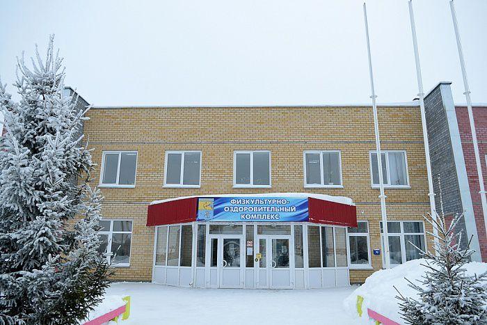 В Нолинске появится новое здание для опорной школы.
