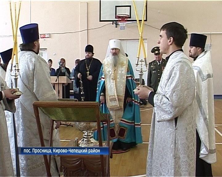 Освящение Кировского кадетского корпуса