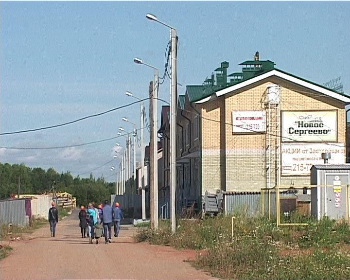 Проблемы дольщиков слободы Новое Сергеево обсудили в областном правительстве.