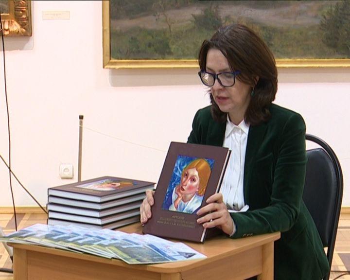Презентация альбома к 170-летию Виктора Васнецова