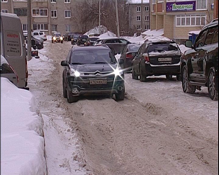 Коммунальщикам напомнят адреса, неочищенные от снега