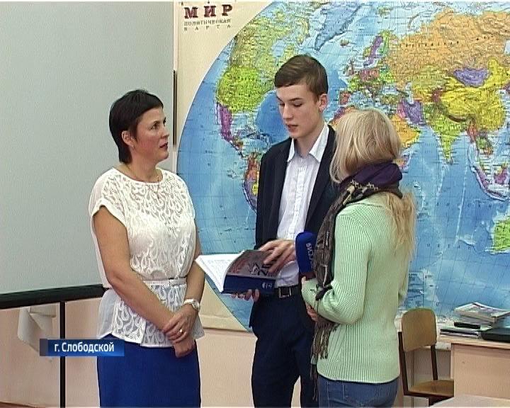 Слобожанин Матвей Жуков стал победителем всероссийского конкурса сочинений