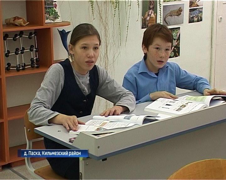В Кильмезском районе дети изучают китайский язык