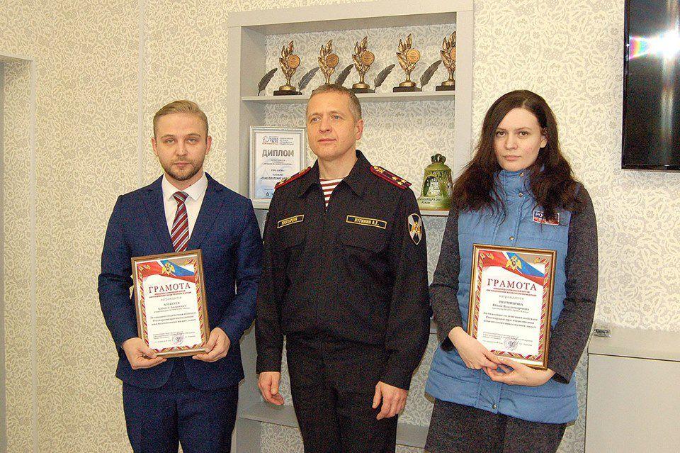 Кировские журналисты награждены за содействие войскам Росгвардии