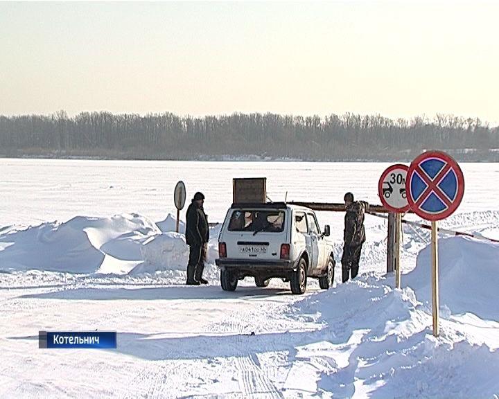В Котельниче открылась ледовая переправа через Вятку