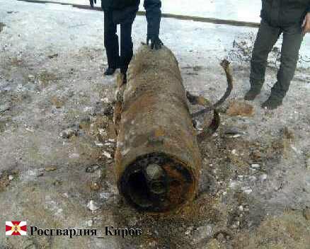В Вятскоплянском районе в металлоломе нашли 500-килограммовую авиабомбу.