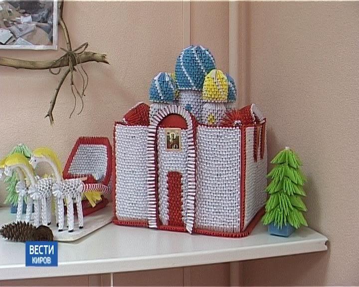Кировская мастерица оригами собрала копию храма Христа Спасителя