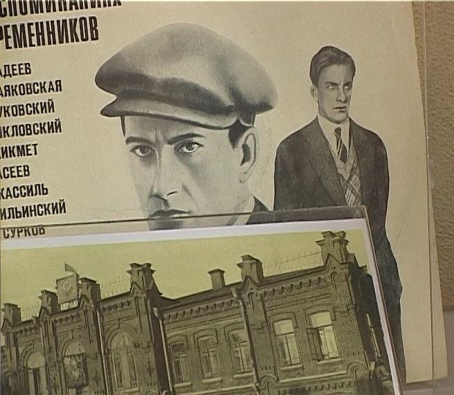 90 лет назад Вятка встречала поэта Владимира Маяковского