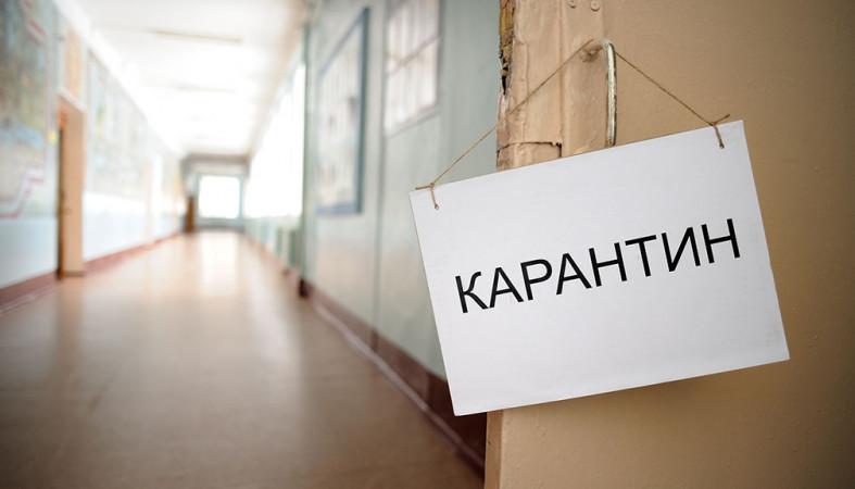 В Кирове школу № 4 закрыли на каратин из-за эпидемии ОРВИ.