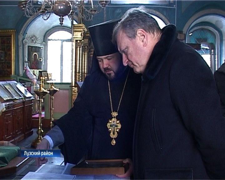 В Лузе планируется строительство церковного и культурно-просветительского центра