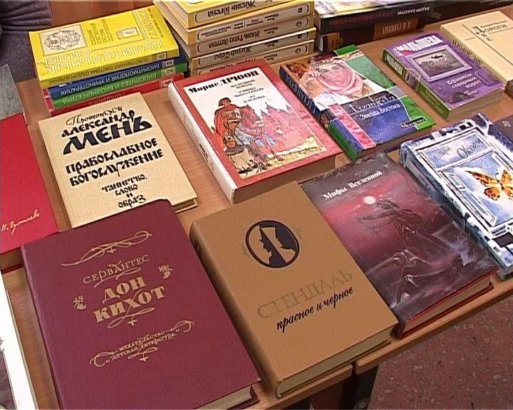 В Кирове отметили международный день книгодарения