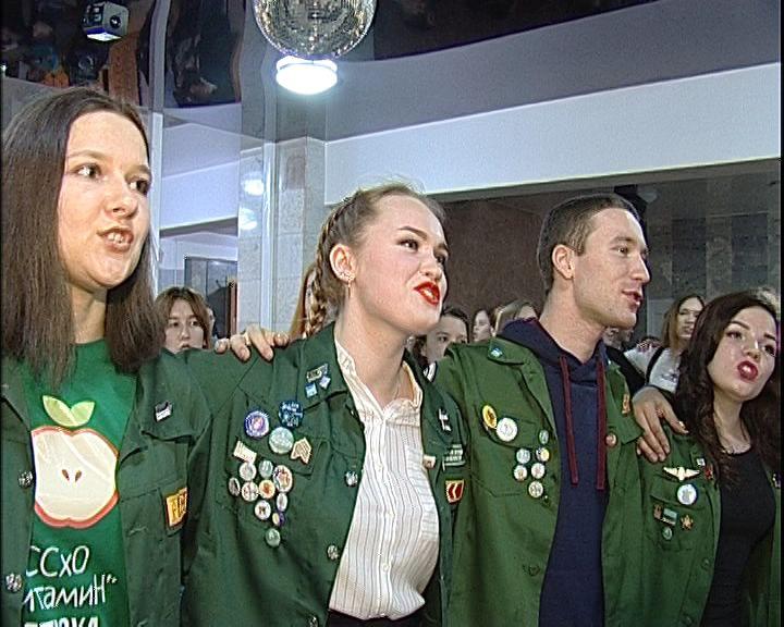 В Кирове отметили День российских студенческих отрядов