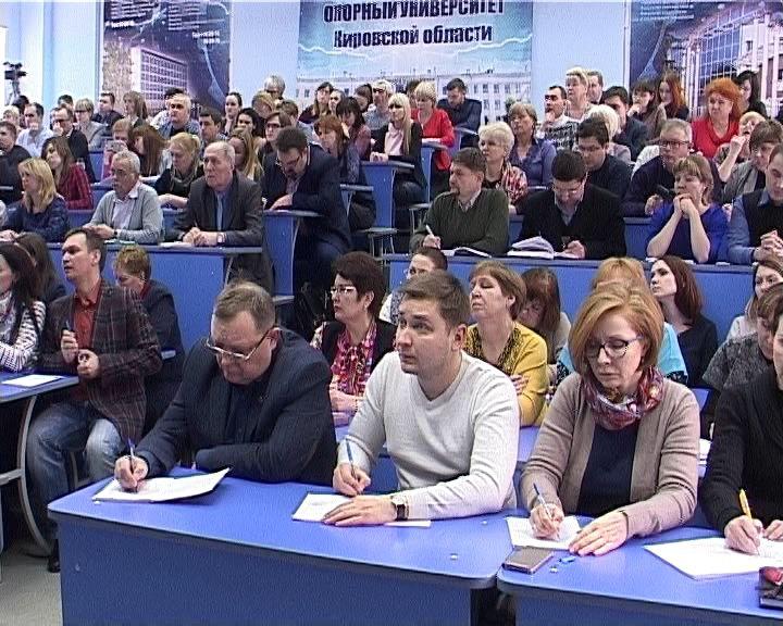 В Кирове прошел семинар «Как получить грант Президента РФ на реализацию социального проекта»