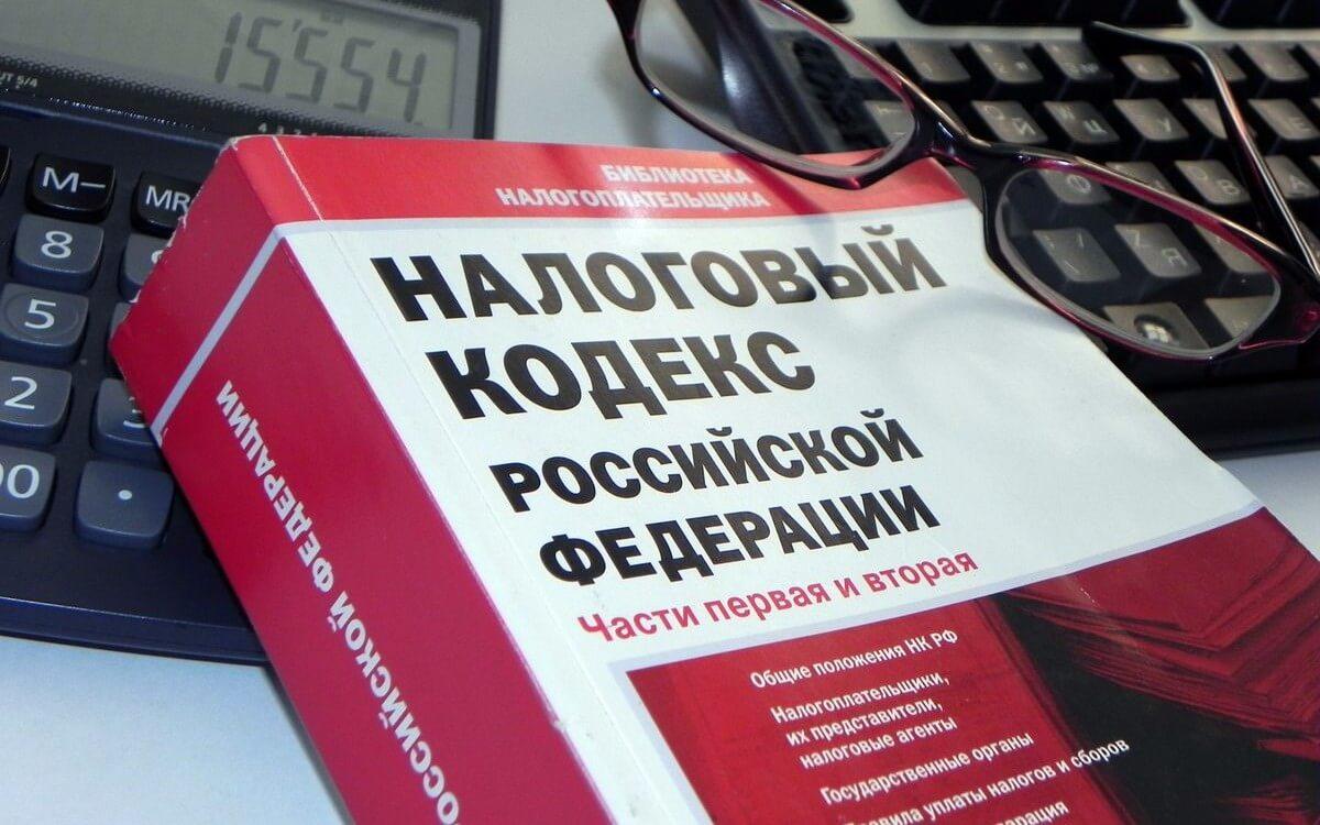 Жителям Кировской области спишут долги по имущественным налогам.